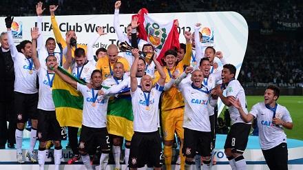 Коринтианс - бразильская футбольная команда