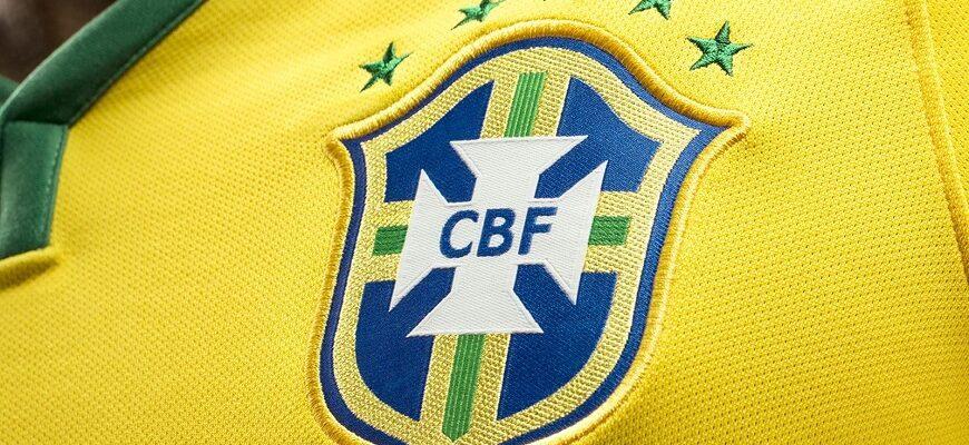 Футбольные клубы Бразилии