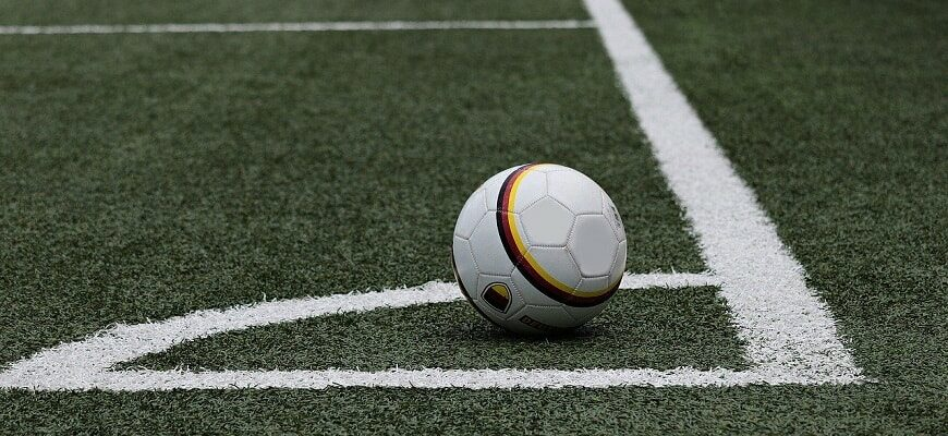 Стратегии ставок на футбол с минимальным риском - 16 рабочих схем