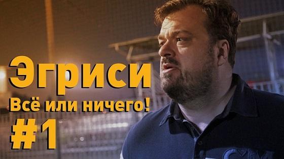 Уткин ютуб канал футбольный