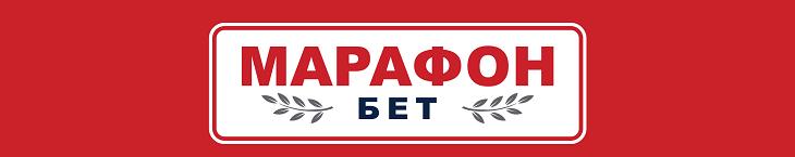 Фрибет БК Марафон