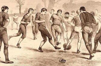 История возникновения футбола: появление и развитие игры