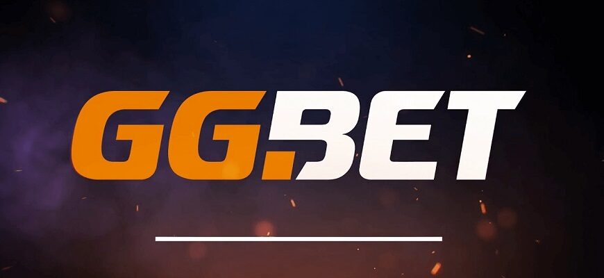 Обзор букмекерской конторы GGBet — ставки на спорт