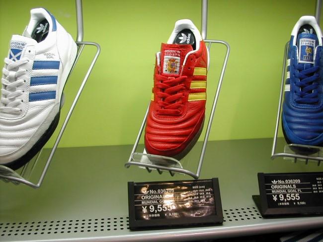 Футзалки Adidas Mundial Goal
