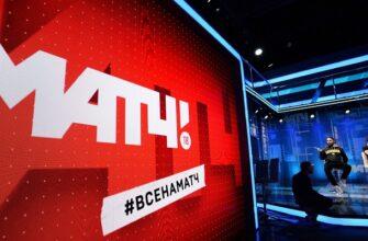 Зарплаты на «Матч ТВ»: сколько получают комментаторы и ведущие