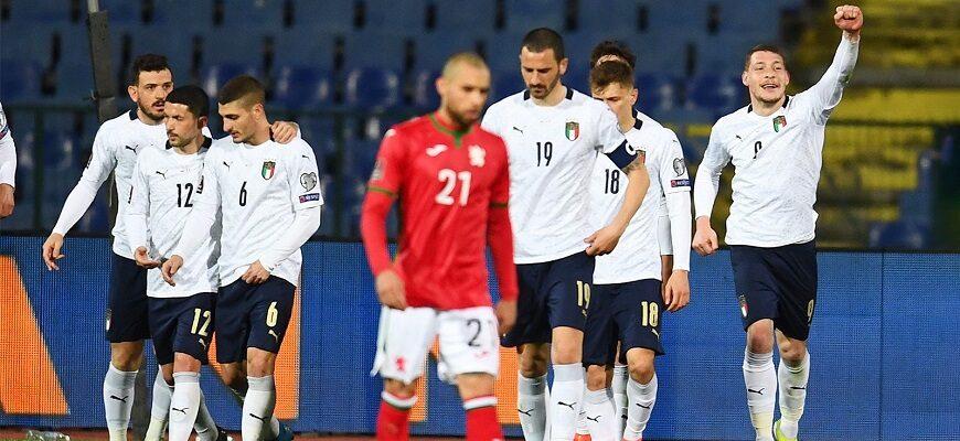 Италия – Болгария: прогноз на матч 2 сентября 2021